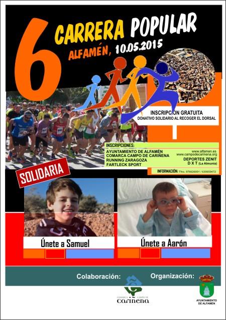 folleto_carrera_alfamen_2015